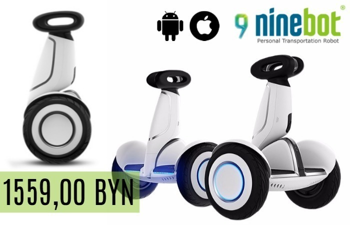"<span style=""font-weight: bold;"">Гироскутер Ninebot Mini Plus</span><br>"