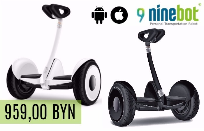 "<span style=""font-weight: bold;"">Гироскутер Ninebot Mini</span><br>"